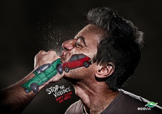 creative-print-ads-57-640x452